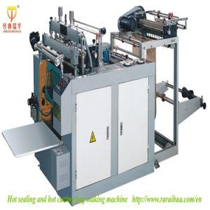 Hot-Cutting Hot Sealing Bag-Making Machine pictures & photos