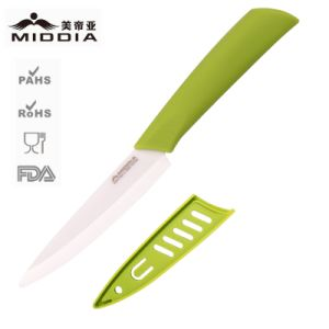 China Factory 4 Inch Ceramic Fruit Knife with Sheath pictures & photos