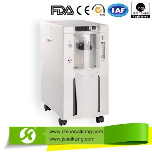 China Supplier Mobile Oxygen Concentrator pictures & photos