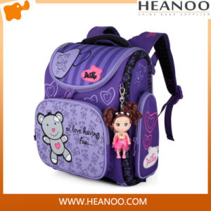 Heanoo Bag Manufacturer 3D Cartoon Pritning EVA School Backpack pictures & photos