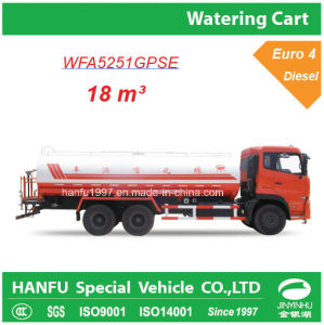 China Best Wter Spray Truck of 18-25t, Heavy Water Truck