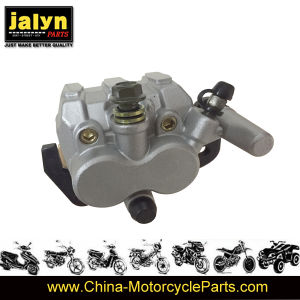 ATV Spare Parts Brake Pump for ATV / Kart pictures & photos