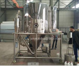High Speed Centrifugal Spray Dryer (LPG-5) pictures & photos