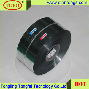 5 Micron 6 Micron Metalized PP Film for Capacitor Use pictures & photos