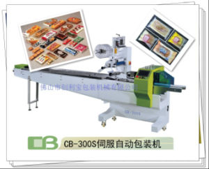 Servo Automatic Packing Machine of Food and Commodity (CB-300S)