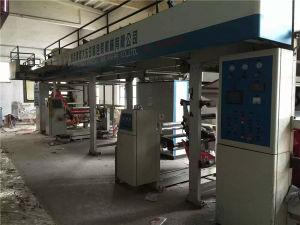 Second Hand Dry Laminating Machine in China Laminator Medium Speed Lamianting Machine
