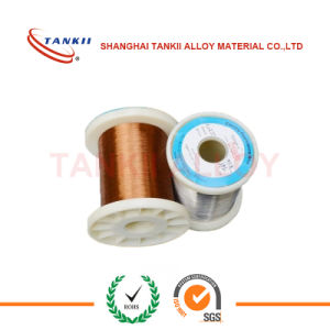 Dia 0.005mm 0.045mm CuNi2 Alloy Wire, Copper Nickel wire for Heated Car Seat pictures & photos
