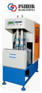 5L Pet Edible Oil Bottles Semi-Auto Blowing Machine