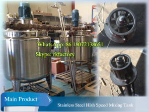 High Speed Mixing Tank 1000lwith 100rpm Mixing Speed pictures & photos