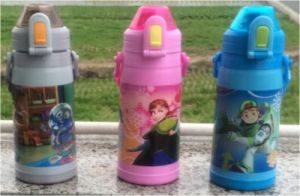 600ml Kids Plastic Water Bottle, Wholesale BPA Free Sports Water Bottle with Strap pictures & photos