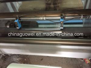 PLC Control High Speed Dry Laminator Machine for Plastic Film pictures & photos