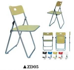 Cheap Folding Study Chair; Plastic Office and Training Chair pictures & photos