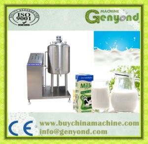 Fruit Juice/Milk Sterilization Equipment pictures & photos
