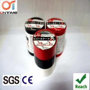 Quality PVC Electrical Insulation Tape for Insulation Protection pictures & photos