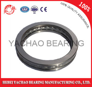 Thrust Ball Bearing (51417)