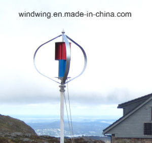 600W24V Vertical Wind Turbien Generator for Home Use (200W-5kw) pictures & photos