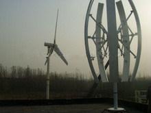 20kw Vertical Axis Wind Generator pictures & photos