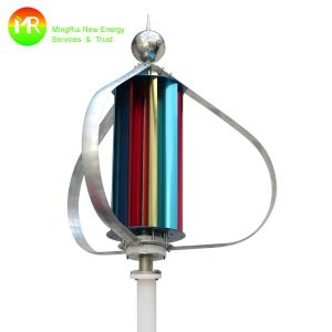 1kw Vertical Axis Wind Turbine Wind Turbine Vertical pictures & photos