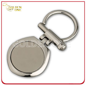 Engravable Blank Shiny Nickel Plated Metal Key Holder pictures & photos