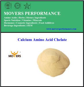 Best Price for Calcium Amino Acid Chelate pictures & photos