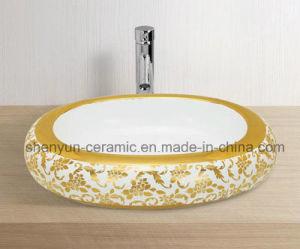 Porcelain Wash Basin Bathroom Basin (MG-0059) pictures & photos