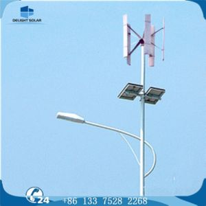 Manufacturer Ce/RoHS/FCC Single/Double Arm Bridgelux LED Wind Solar Street Light pictures & photos