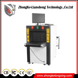 X-ray Baggage Inspection Machine Zk-5030c pictures & photos