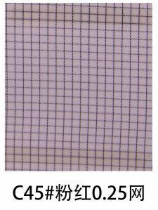 0.25 Grid Antistatic ESD Fabric Made of 98%Ployester+2%Conductive Fiber pictures & photos