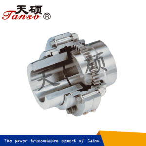 China Supplier Steel Sleeve Rigid Gear Coupling pictures & photos