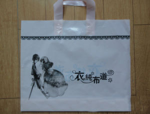 Promotional Quality Degradable Material Plastic Shopping Bag pictures & photos