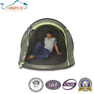 Popular Pop up Boat Beach Tent for Camping pictures & photos