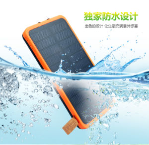 2016 The Most Portable Power Bank with 1-4 Pieces Solar Panels pictures & photos