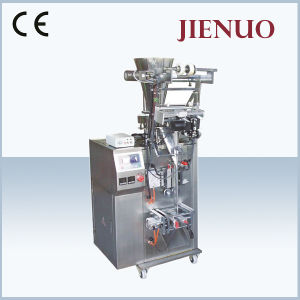 High Speed Vertical Automatic Granule Packing Machine pictures & photos