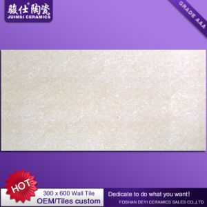 Ceramic Tiles Factories in China Fashion Simple 300X600mm Wall Tile Kitchen Living Room