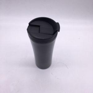 2017 Starbark 450ml Stainless Steel Vacuum Bottle Coffee Mug (SH-SC56) pictures & photos