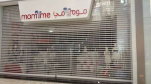 Full Vision/ Polycarbonate Roller Shutter Door (HS006) pictures & photos