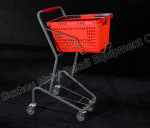 Japanese Basket Shopping Cart pictures & photos