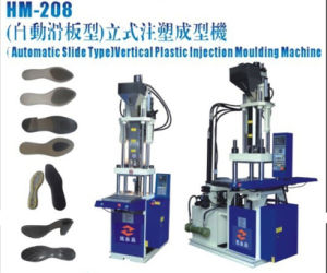 Small Injection Machine for Making Insole TPU. PVC Soles pictures & photos