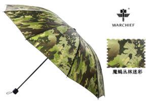 Warchief 25 Inch Military Waterproof Windproof Folding Umbrella in Camo pictures & photos