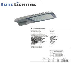 High Power and High Efficiency Solar LED Street Light pictures & photos