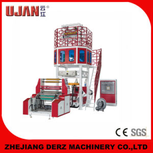 Three-Layer ABA Co-Extrusion Birds Nest Type High Speed Film Blowing Machine pictures & photos