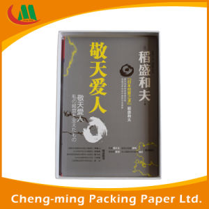 Wholesale High Quality Cheap Cardboard Custom Printing Promotion Gift Packaging Paper Box pictures & photos