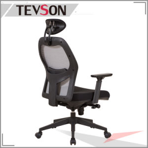 High Back Office Chair with Mesh Back and Soft Headrest & Seat Bag pictures & photos