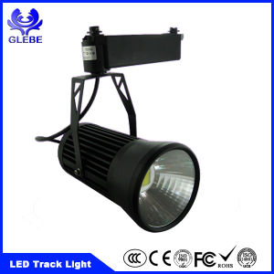 Good Price 3 Phase Track Light 50W LED Track Light Industrial Tracking Light pictures & photos