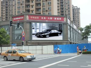 SMD P5 Outdoor LED Sign Display pictures & photos