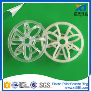 Plastic Teller Ring--Xintao PP, PVDF, PE, PVC, CPVC pictures & photos