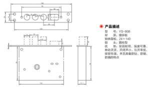 Zinc Alloy Material Door Lockbody (YS-808) pictures & photos