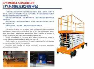 Vehicle Snorkel Platform Xdys-9m with Good Quality pictures & photos