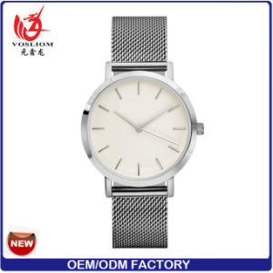 Yxl-051 Promotioan Vogue Ladies Watch New Design Quartz Watch Fashion Promotion Wrist Watches Gold Plate Lady Watch Wrist Mesh Steel Band Arab Number Watch Men pictures & photos