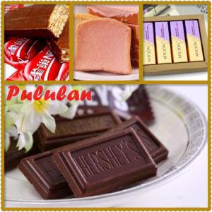 Food Sweetener Pullulan (Pululan) CAS No. 9057-02-7